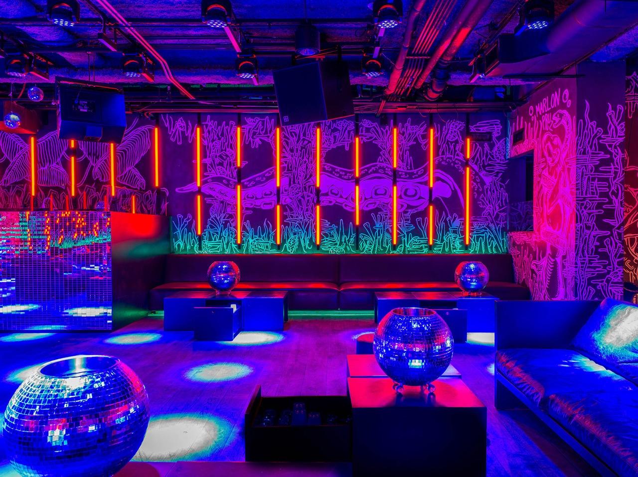 Basement Nightclub.jpg